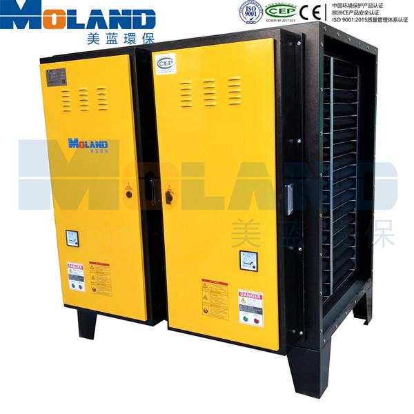 MLUV1000有机废气处理设备