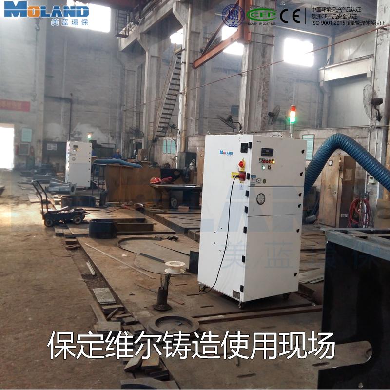 气保焊车间焊烟净化设备--保定维尔铸造使用现场