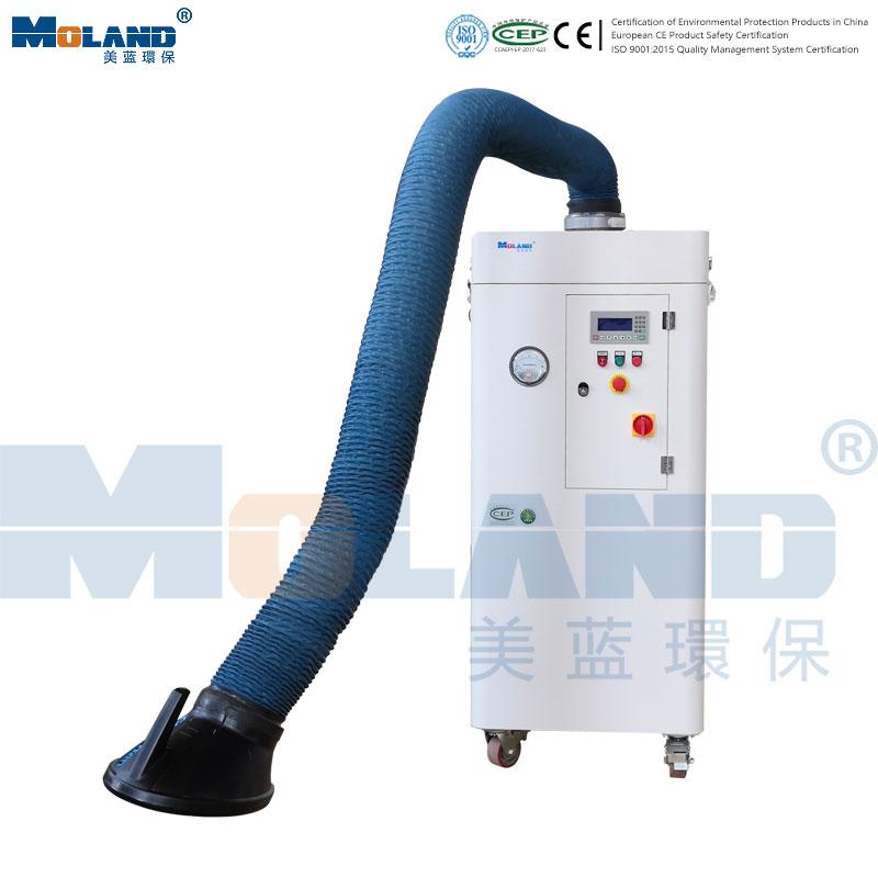 MLWF290-2.2kw Mobile Welding Fume Purifier
