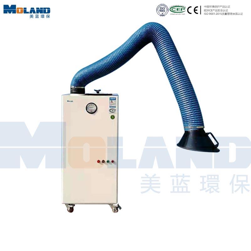 MLWF280焊烟净化器