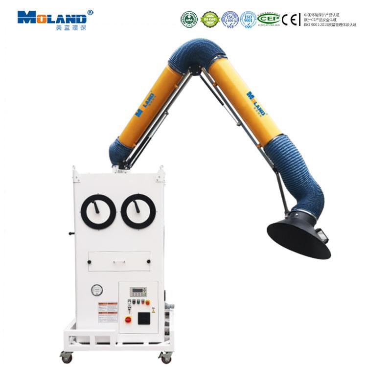 可移动式横插滤筒焊烟净化器-MLWF220S