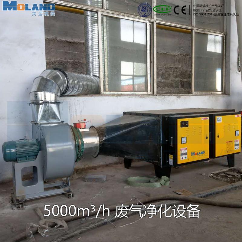 电缆加工厂拉丝机废气净化设备